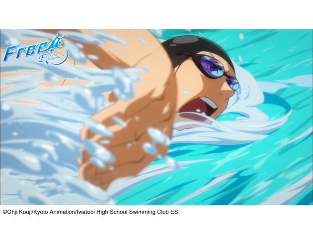 Ohji Kouji%2FKyoto Animation%2FIwatobi High School Swimming Club