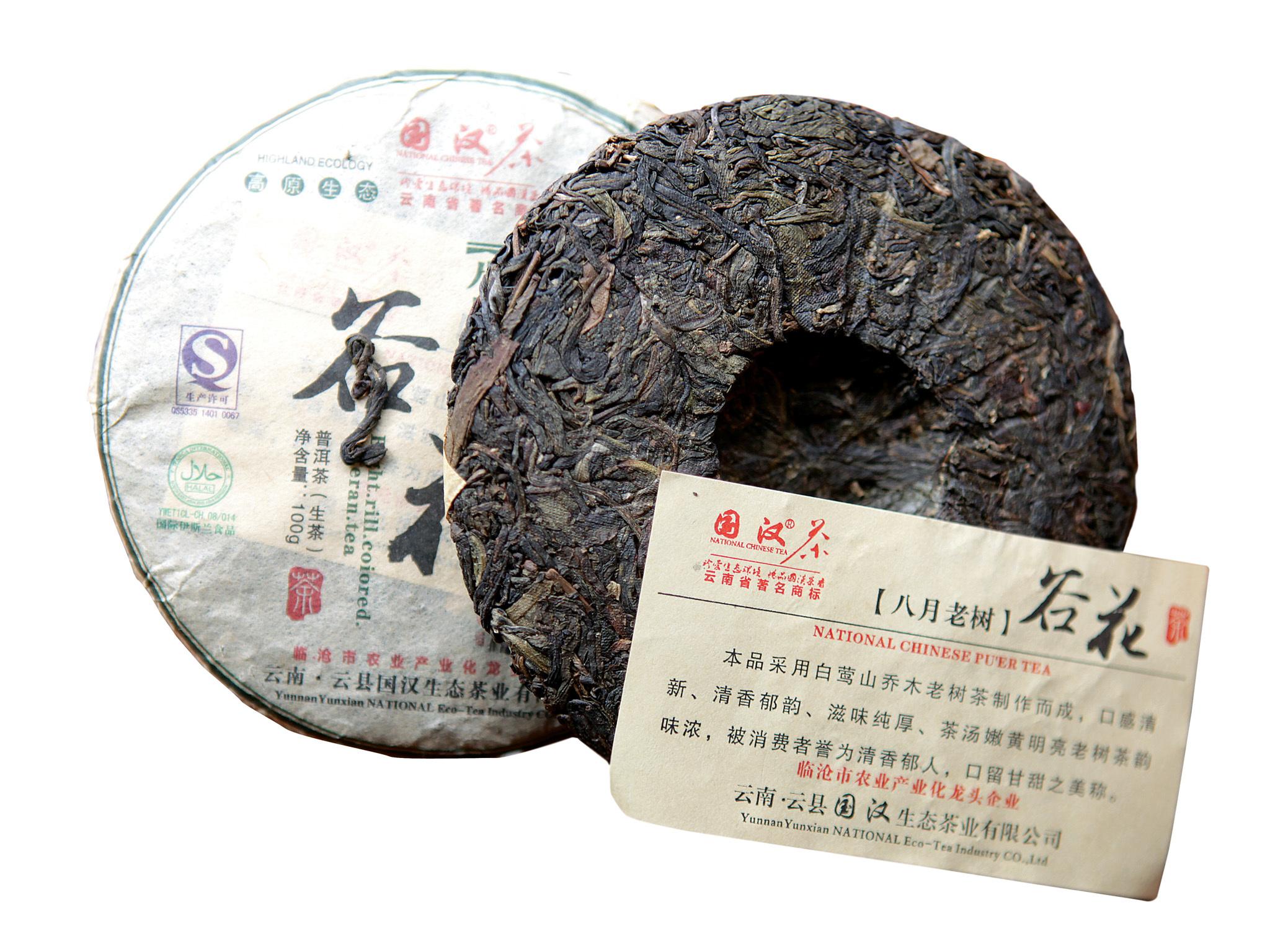 Chá Pu-erh