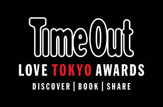 Check out our nominees for the inaugural Love Tokyo Awards