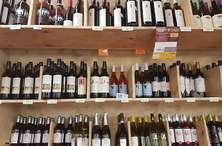 Amato's Liquor Mart