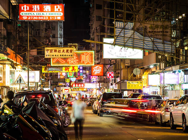 An adventurer's guide to Hong Kong