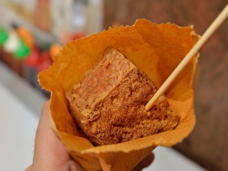 Stinky Tofu - Delicious Food