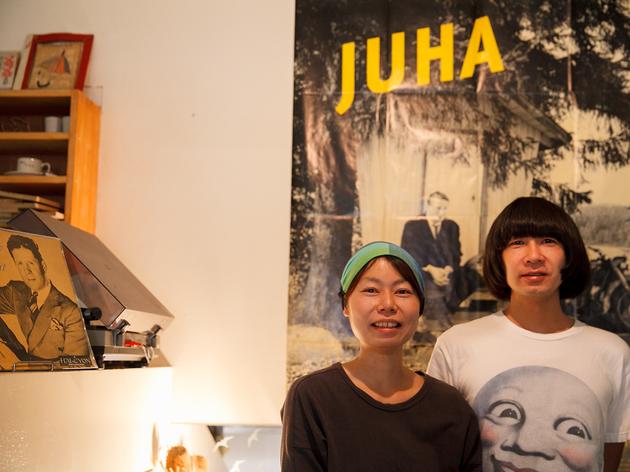TOKYO MUSIC BOX #27 JUHA