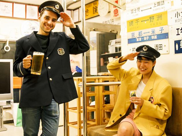 Kiha Sake | Time Out Tokyo