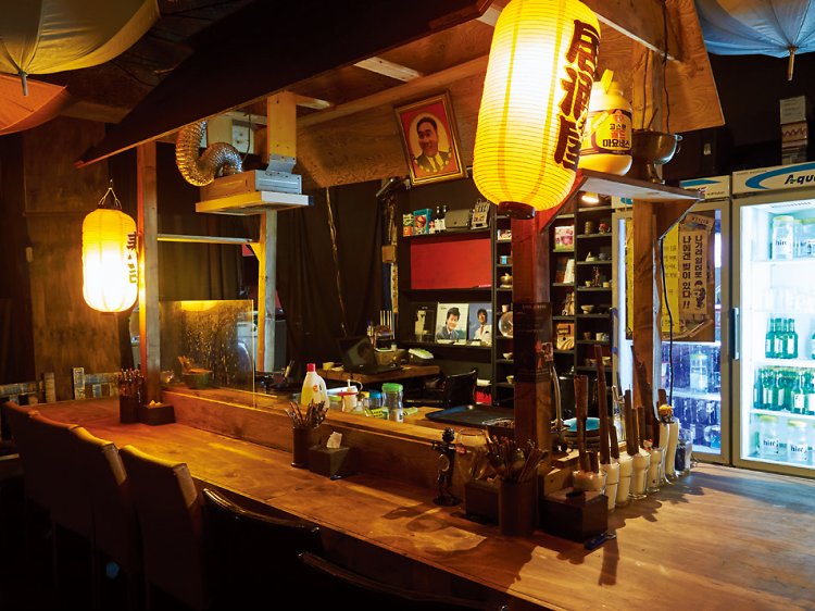 Ingansilgyeokpae (Closed)