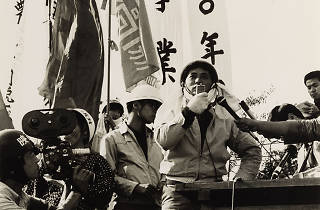 """Provoke: Photography in Japan between Protest and Performance, 1960–1975"""