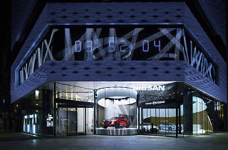 Nissan Crossing | Time Out Tokyo