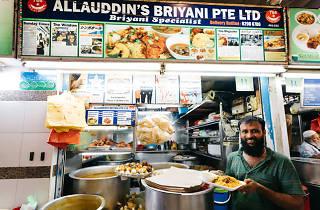 Allauddin's Briyani