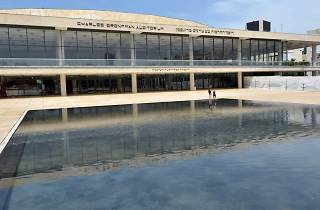 The Culture Palace (or Charles Bronfman Auditorium)