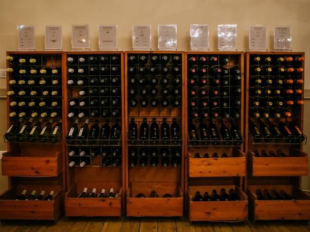 Vitkin Winery
