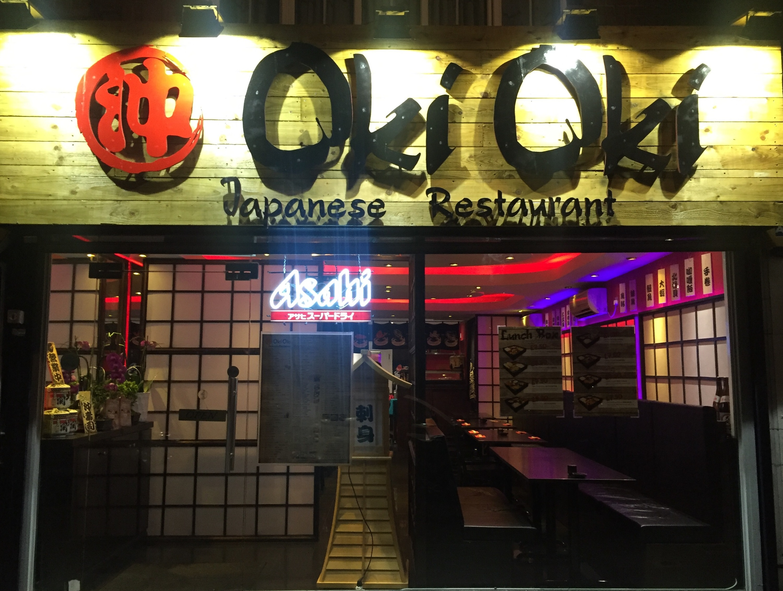Oki Oki Sushi