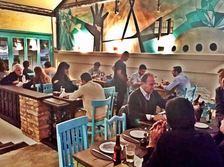 Carpaccio Lounge