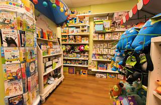 Landis' Labyrinth Toy Shop