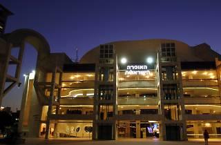The Israeli Opera House