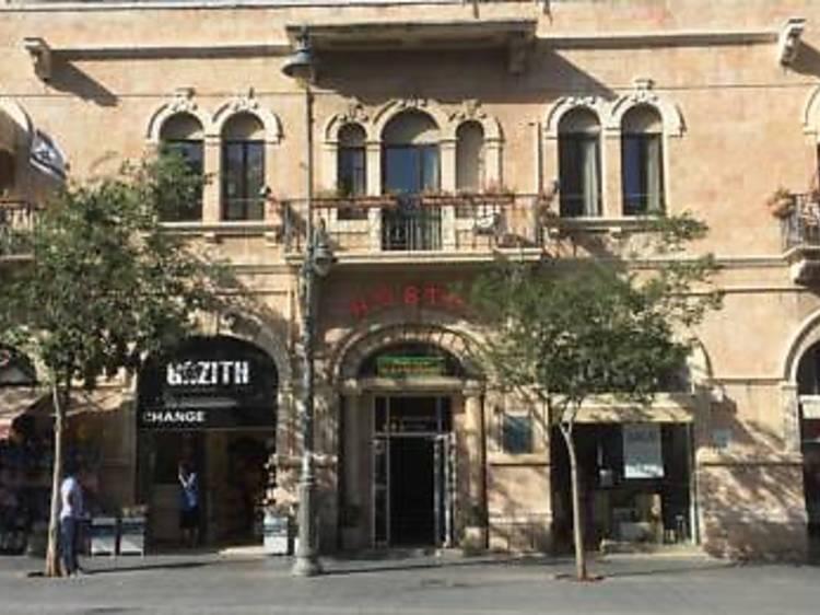 Jerusalem Hostel