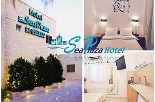 Sea Plaza Hotel Haifa