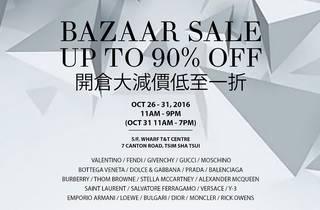 LF Plaza Bazaar Sale