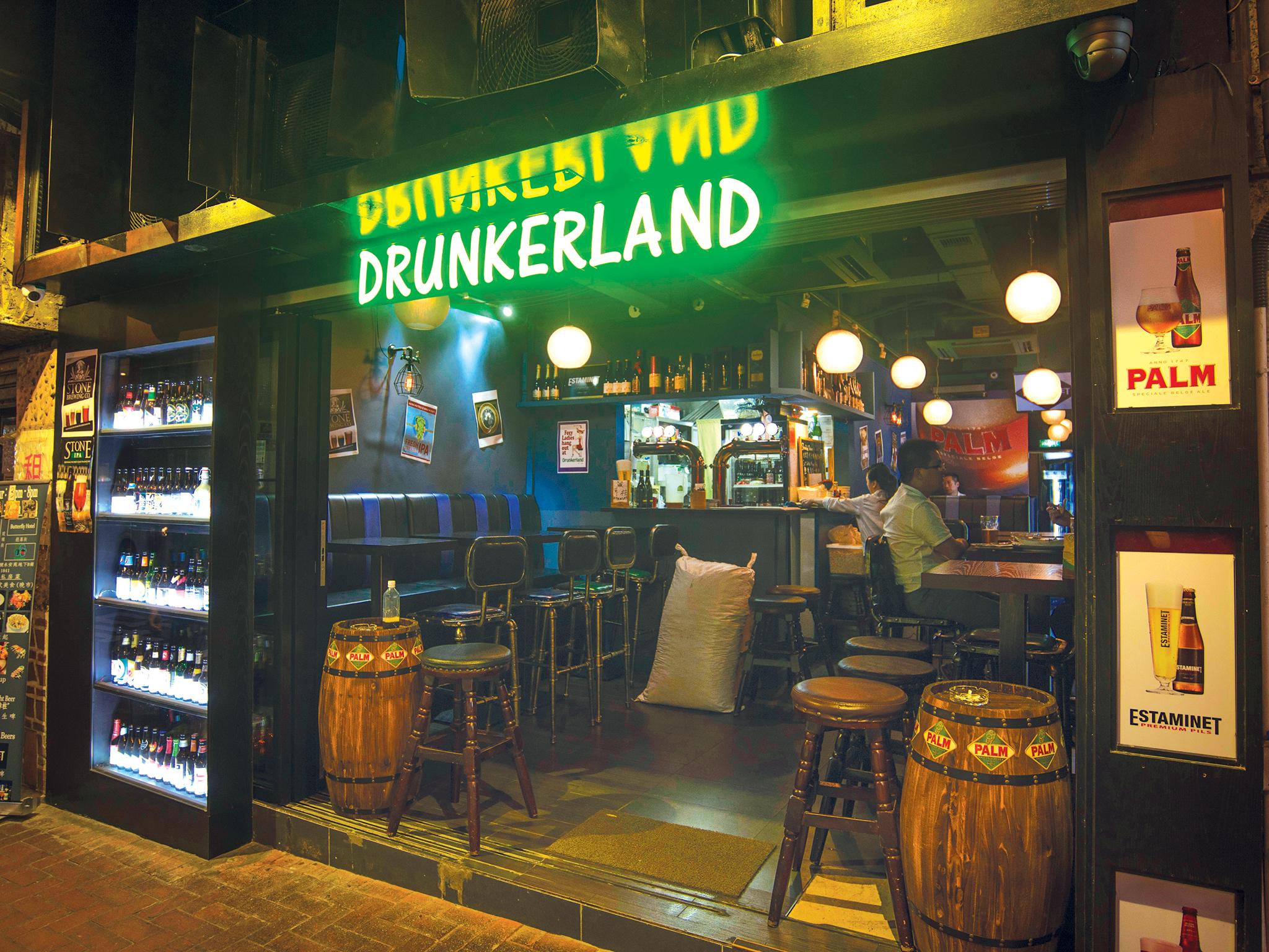 Drunkerland