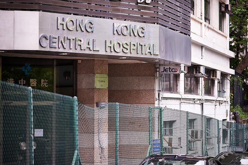 10 haunted Hong Kong spots - Hong Kong Central Hospital