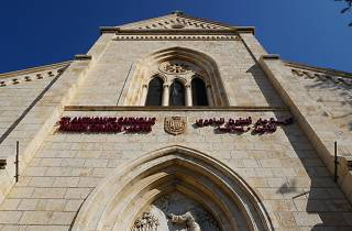 L'Église catholique Saint Anthony, Jaffa
