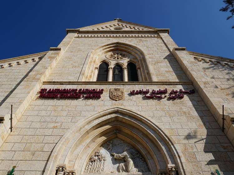 L'Église catholique Saint Anthony, Jaffa