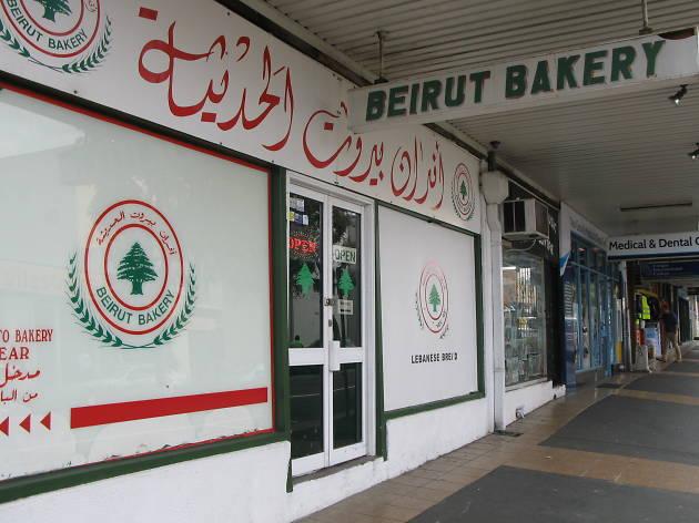Beirut Bakery