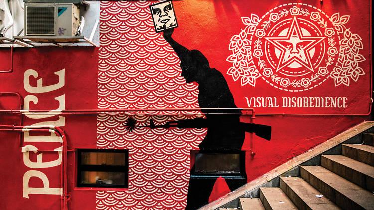 Shepard Fairey: Visual Disobedience