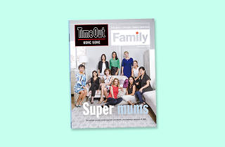 Time Out Family Issue 2 (November 2016)