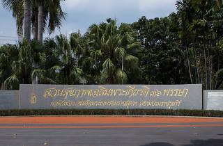 Chatuchak Park 02