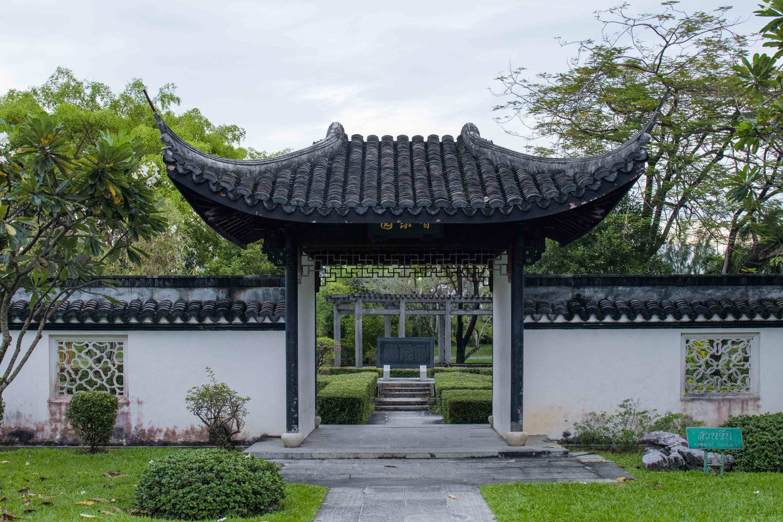 Rama 9 Park Chinese Garden