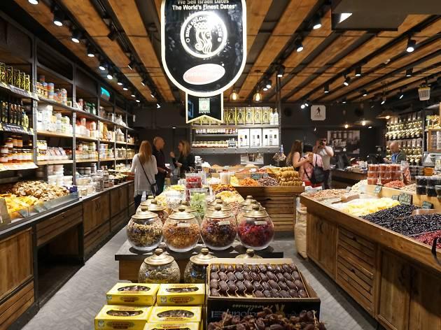 Hamama Market