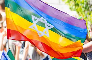 Gay Israel