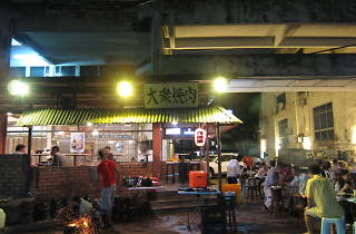 Gerai Makan Japanese BBQ