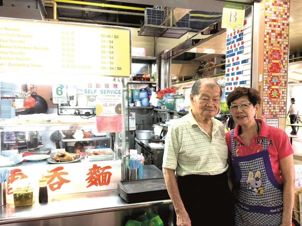 Tat Kee Noodle Stall