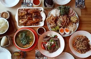 Lay lao