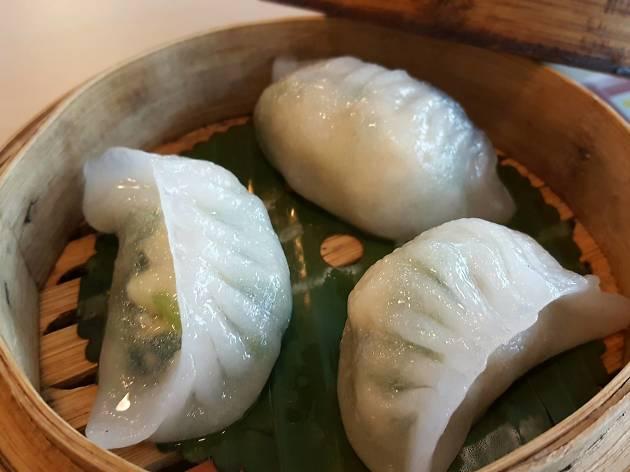 Hong Bao dim sum
