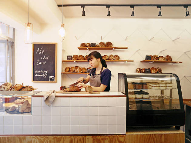 Nino Bakery