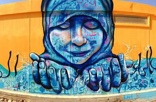 Refugee Art Cause2Create