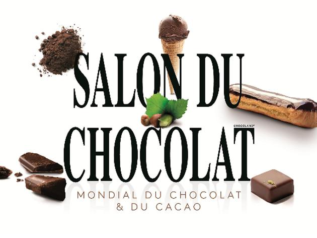 サロン・デュ・ショコラ2017
