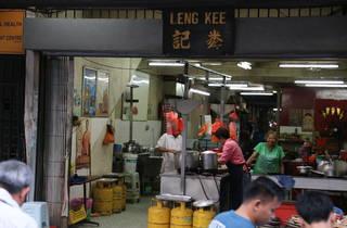 Restaurant Leng Kee (Claypot) Bak Kut Teh