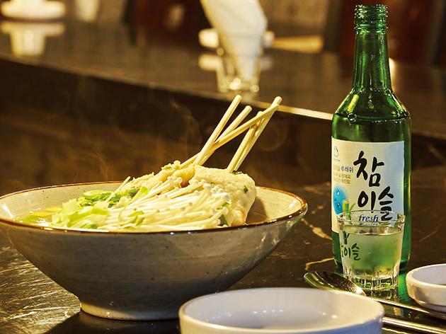 안주가 맛있는 서울의 술집