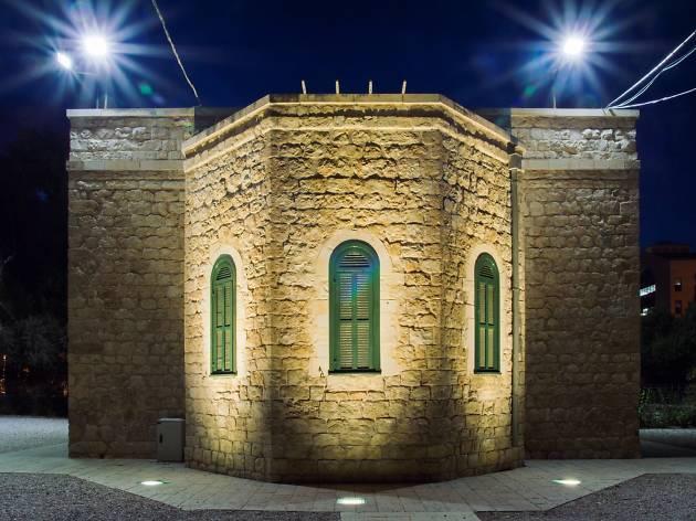 Haifa City Museum
