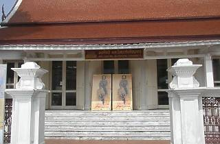 Silpakorn University & Gallery