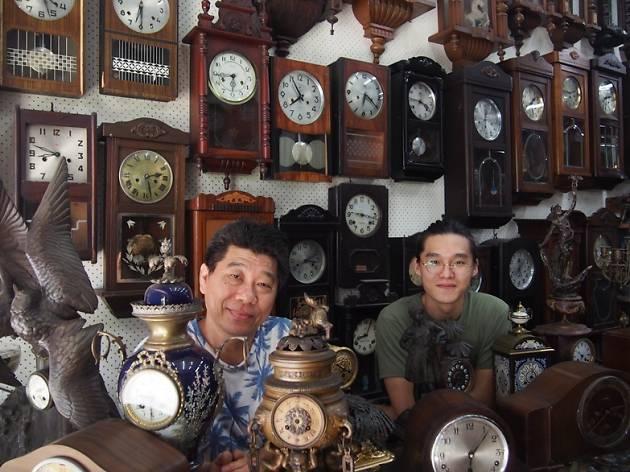 Cheong Ann Watch Maker