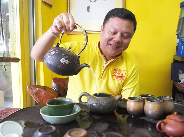 Pek Sin Choon Tea Merchants