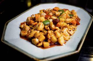 Frango Kong Pao com amendoins da Dinastia Tang