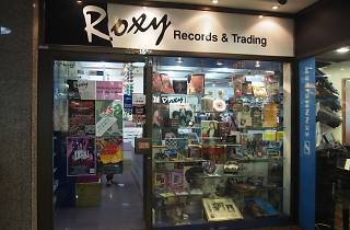 Roxy Records and Trading