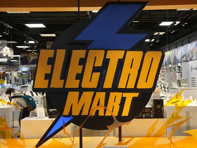 electromart1