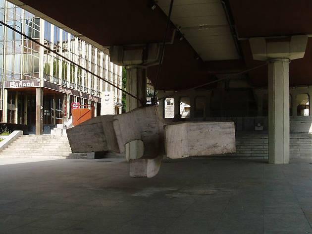 Museo Arte Público