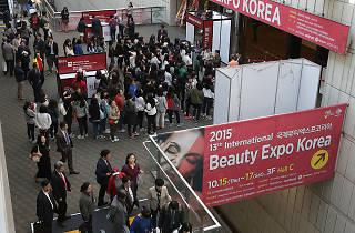 beautyexpo1
